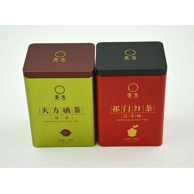 Arabian selenium tea